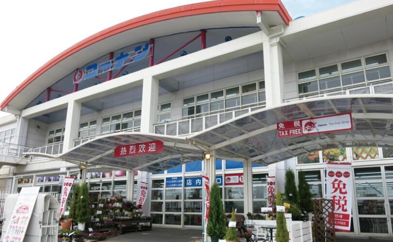 homecenter kohnan 临海乐园店/ 购物,购物中心 / 临海乐园/ 神户