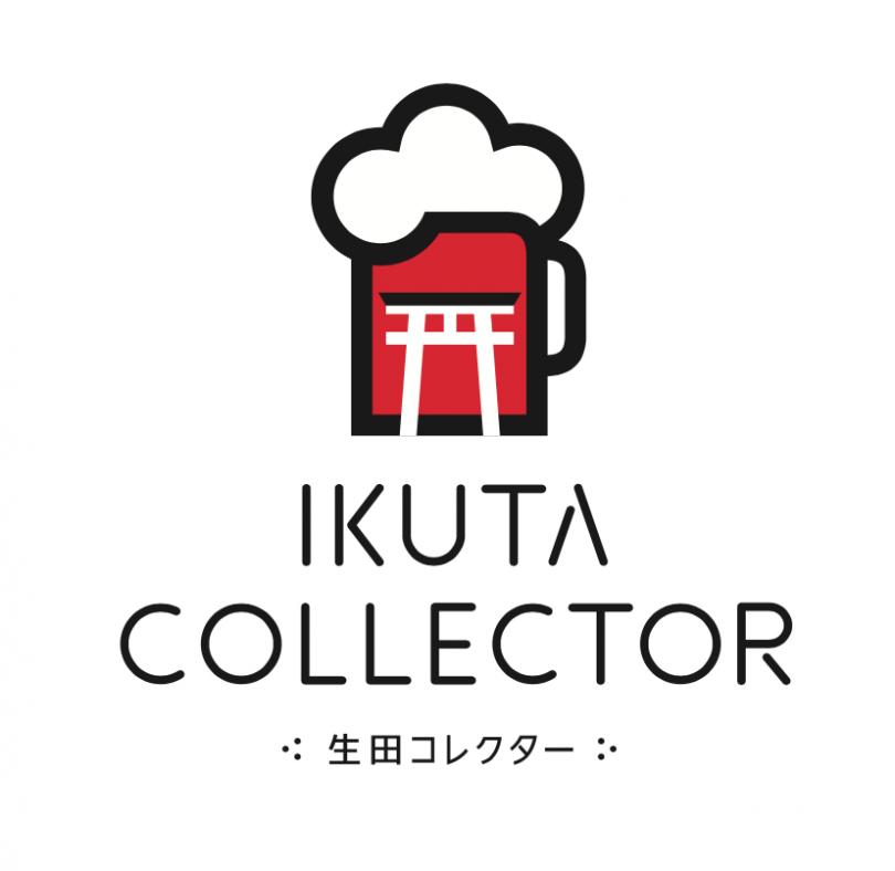 生田コレクターロゴ