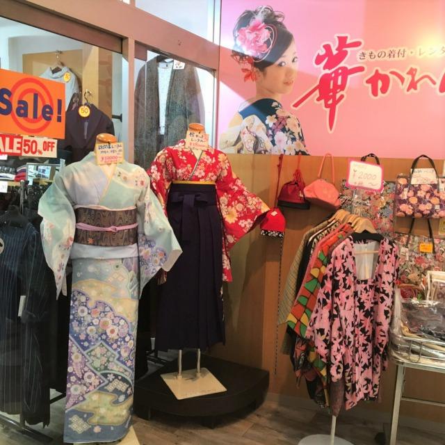 适合不同场合的正式和服、袴、浴衣一应俱全