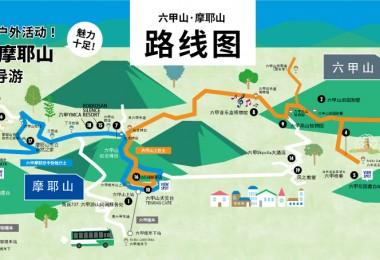 IK06_02-03_CN_guidemap_090219_03