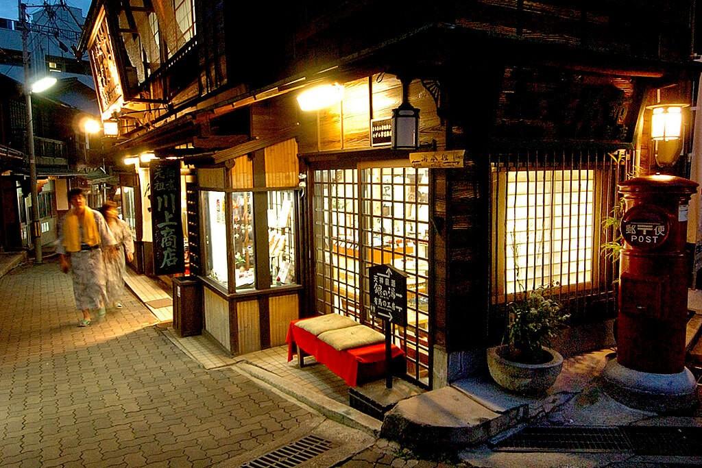 湯本坂の夜