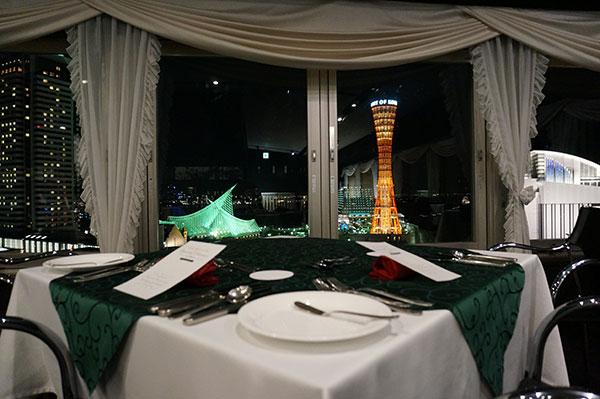 神戸の夜景を愛でながら食事を楽しむ