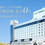 terminalhotel01