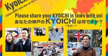 kyoichi01