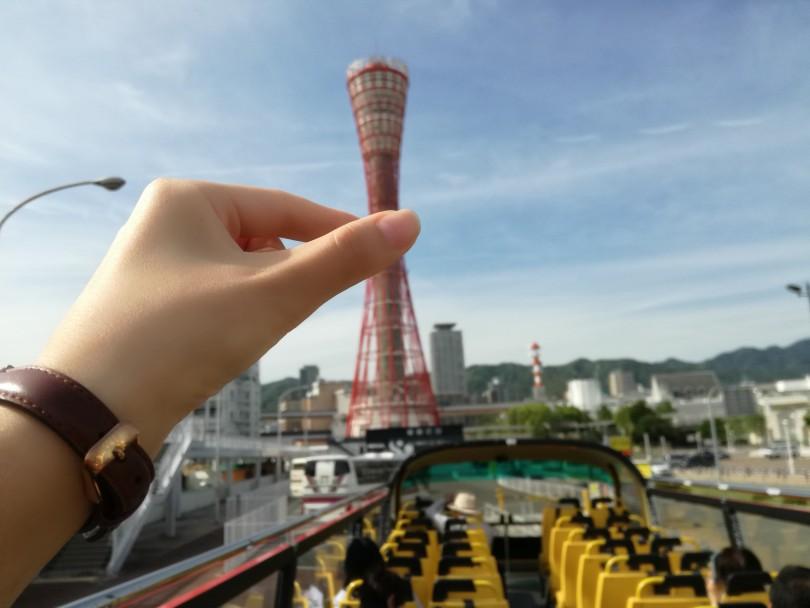SKY BUS KOBE(神戸市内定期観光...