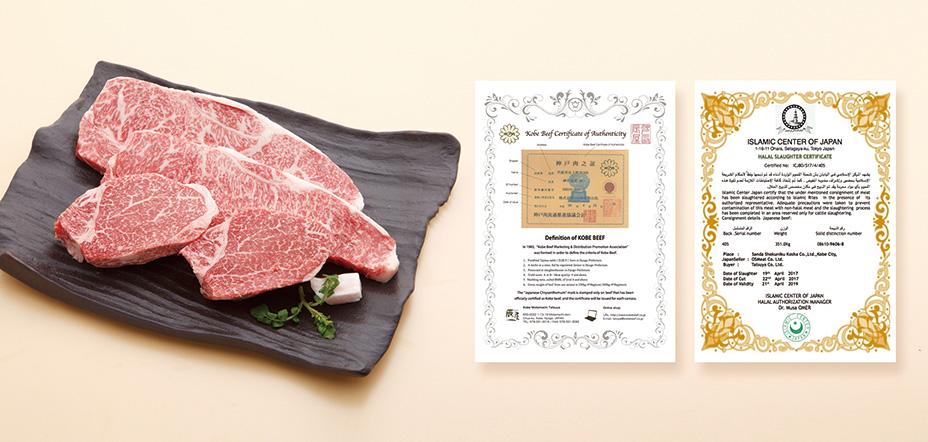 世界初!『ハラール神戸牛』ステーキコースのご案内<br /> 祖 鉄板焼ステーキみそのでは、神戸港150年の歴史とともに、<br /> 世界の皆様を受け入れてきた神戸の地から食を通して世界の文化を学び、<br /> 更なる成長とおもてなしを心掛けて参ります。