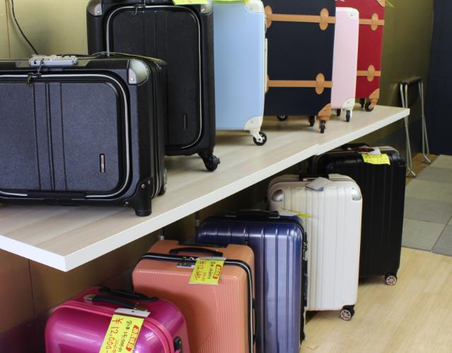 中古スーツケース4,800円(税込)から