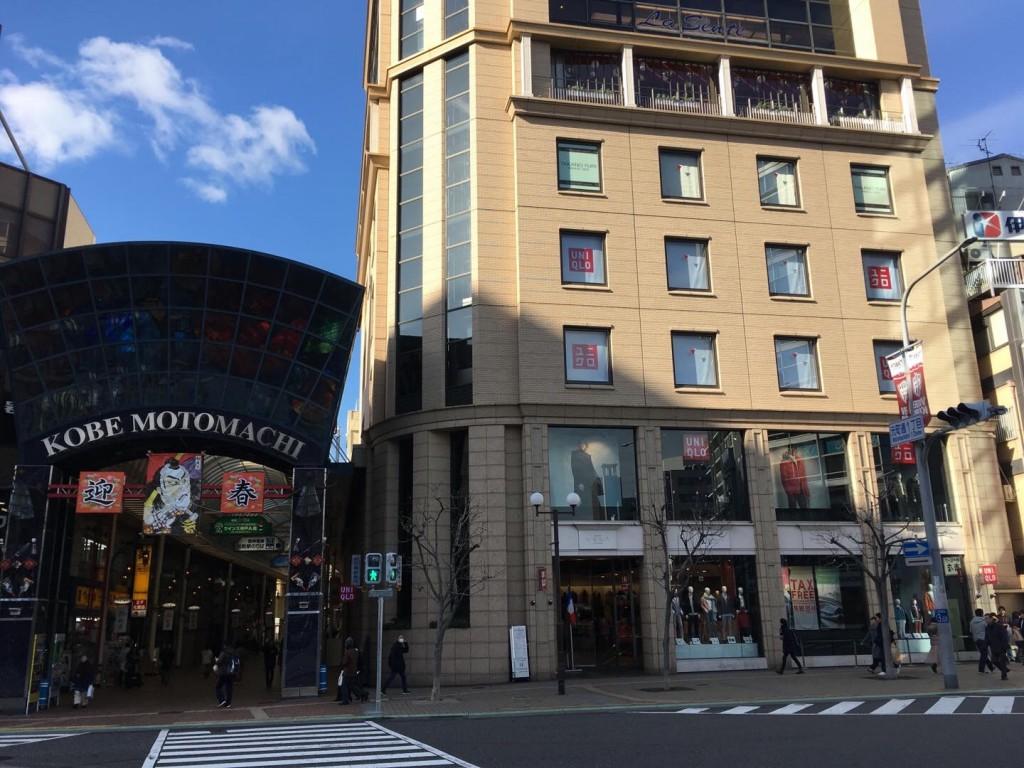 ユニクロ神戸元町店