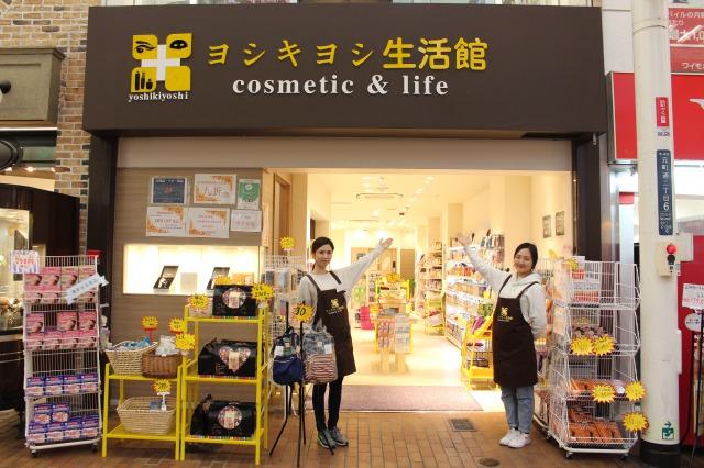 中国語・英語が話せるスタッフ常駐。観光客の方も安心してお買い物