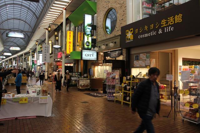 南京町の北側にお店があります
