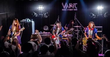 s_VARIT (1)