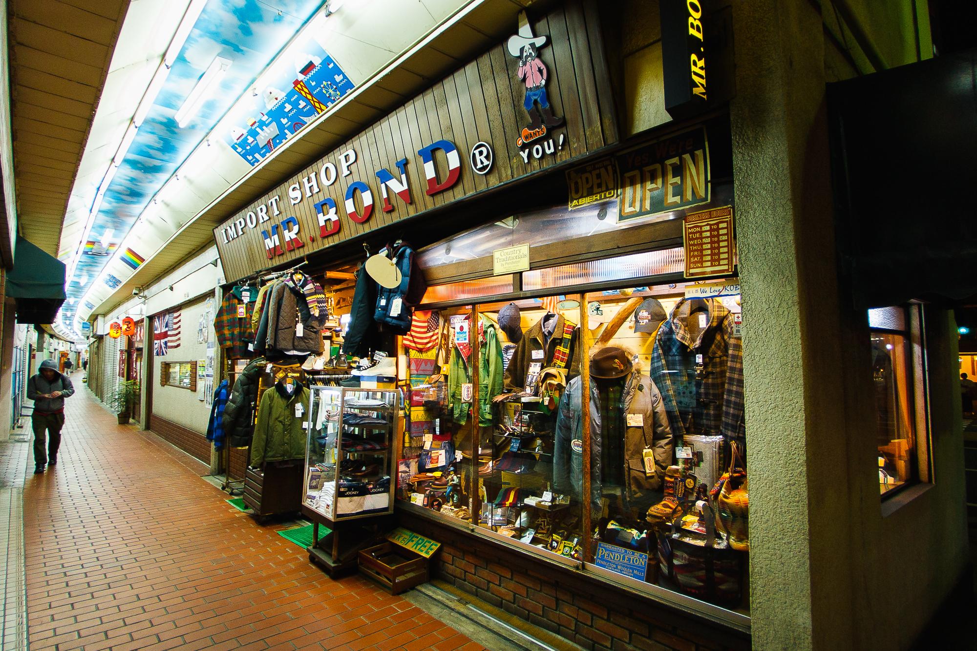 元町高架下商店街_0041