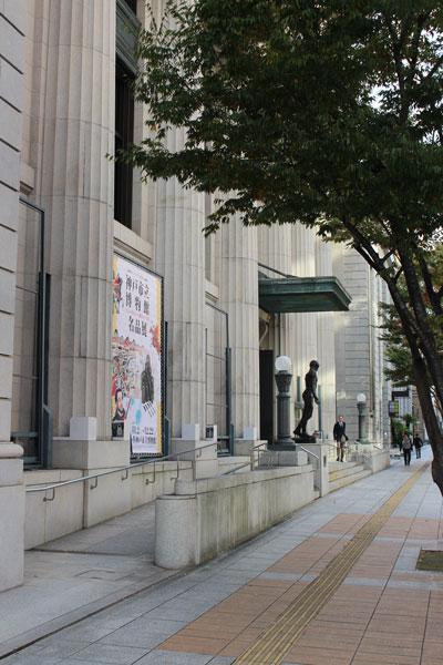 神戸市立博物館外観_②