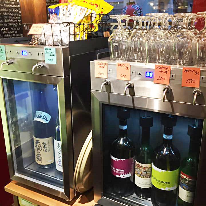 日本酒&ワイン専用サーバーをセルフで!