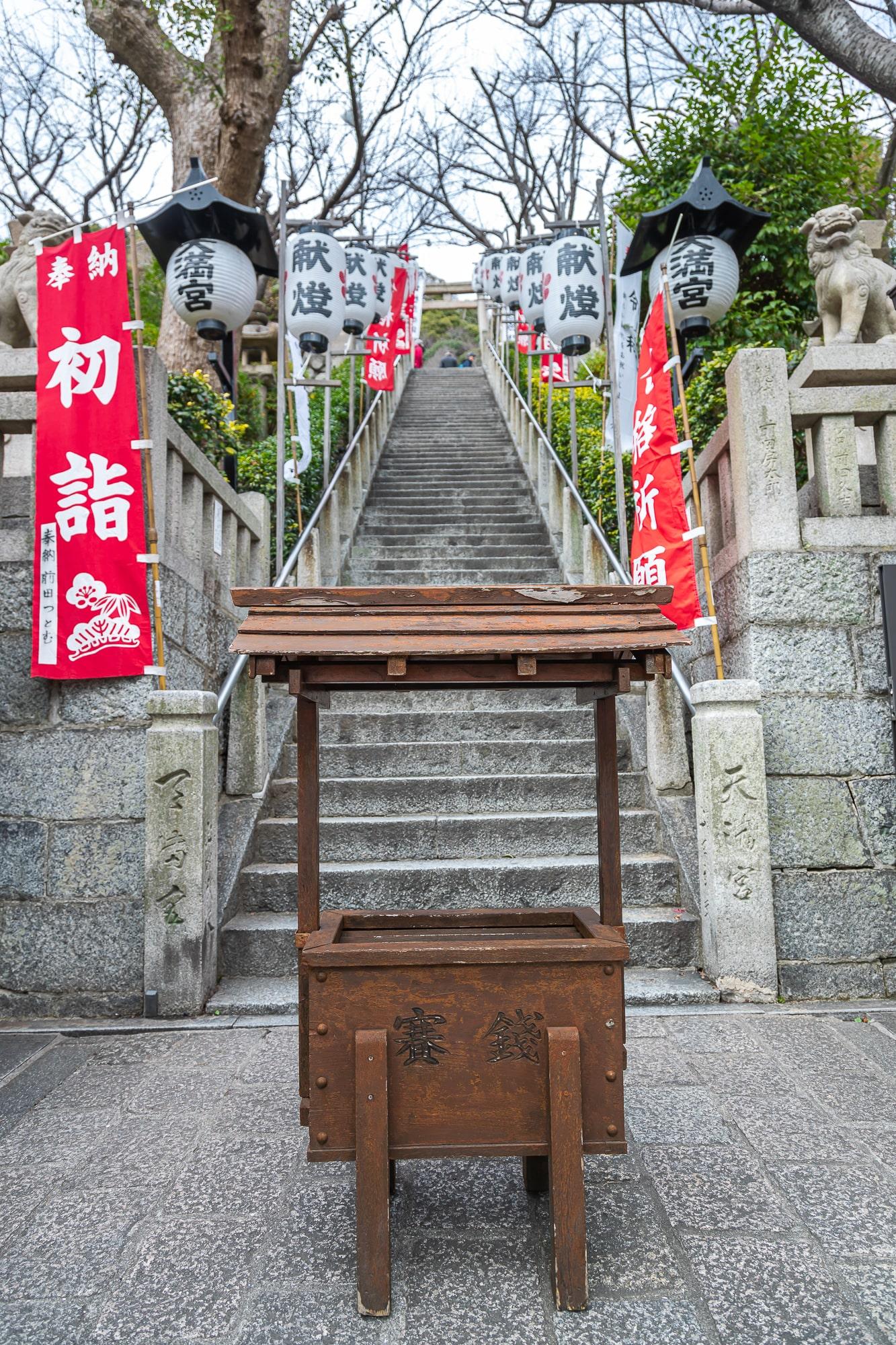 神戸北野天満神社_002-min