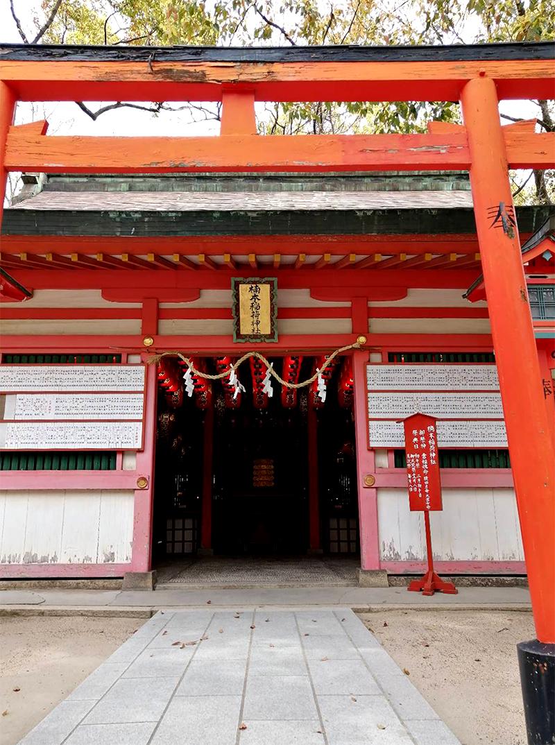 12稲荷神社
