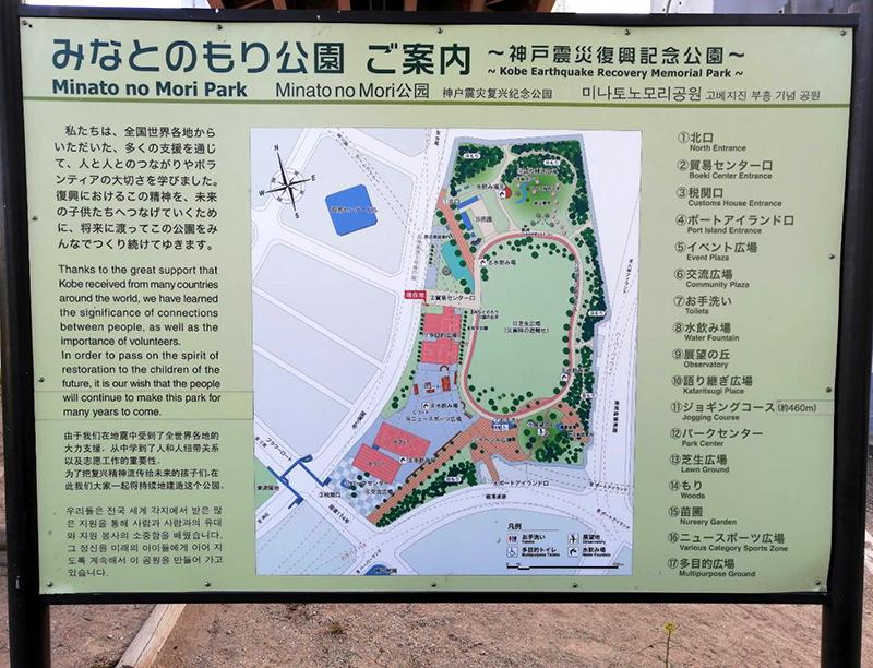 5.map