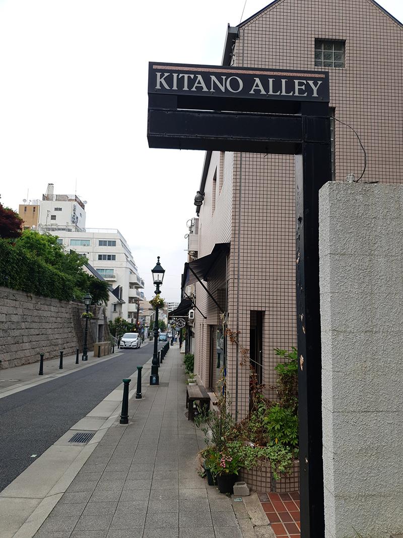 4 kitano alley