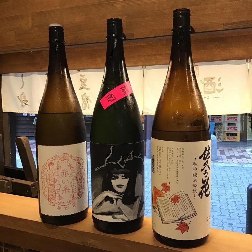 常時30種以上の日本酒を取り揃えております!