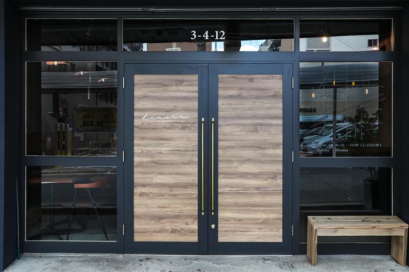 ひっそりと佇む3号店、haneru べらみは、重厚感ある扉が目印!(haneru べらみ)