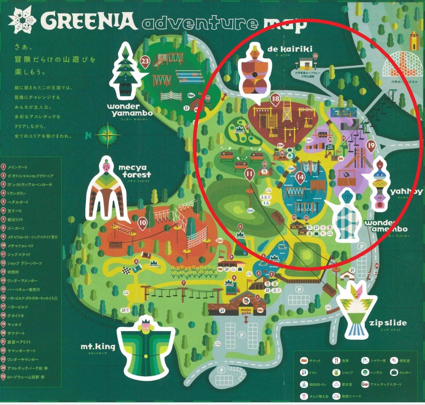 グリーニア map
