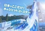 p-pool-main-slider__07-sp