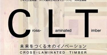 CLTLogo960