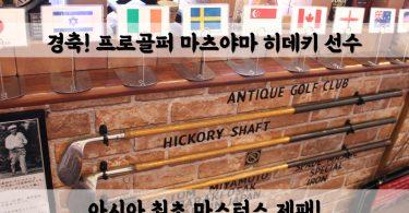 ゴルフサムネ_1080×720韓国語