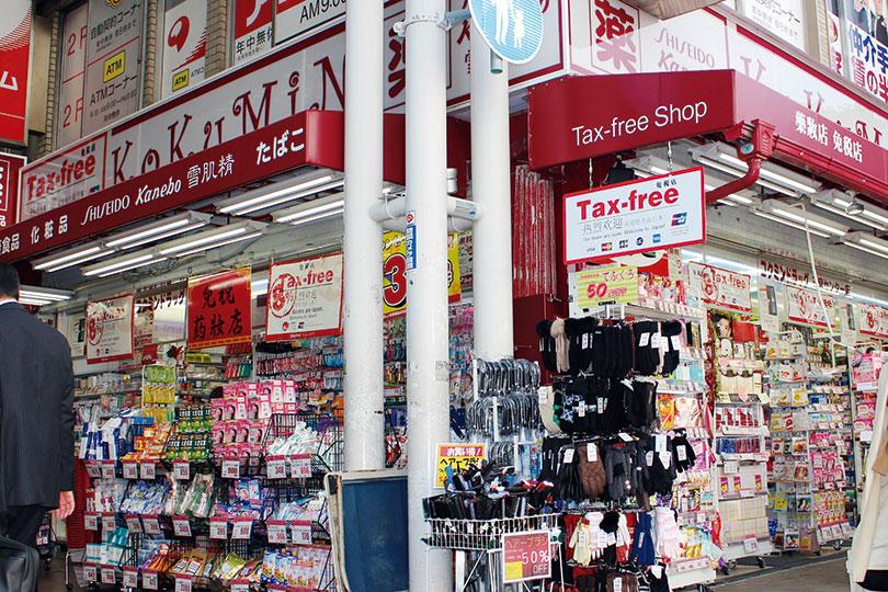 KoKuMiN Drugstore Sannomiya Center store