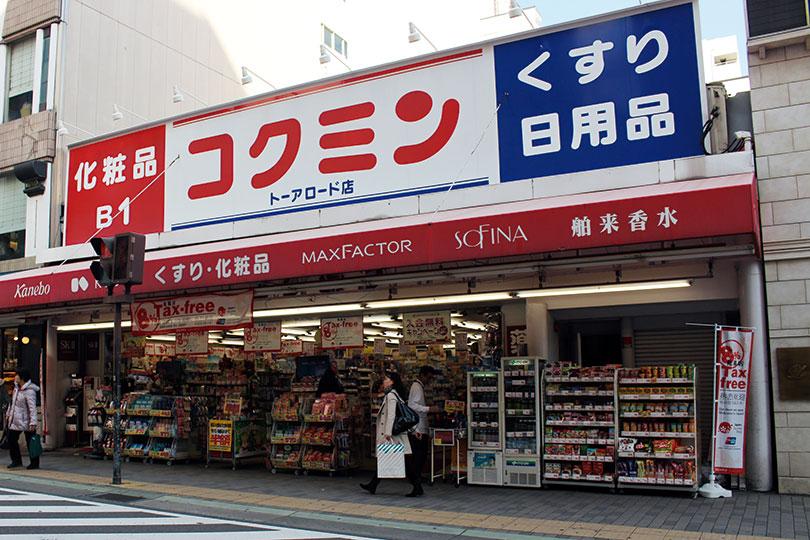 KoKuMiN Drugstore Tor Road store