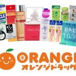 orangedrug01