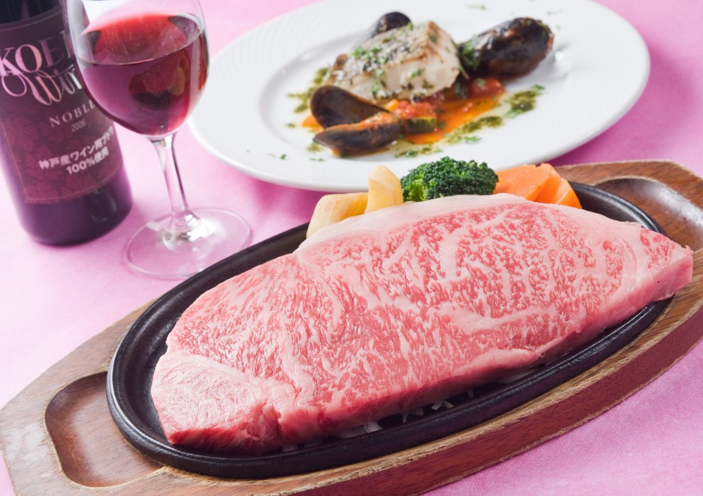 Specially selected Kobe beef sirloin steak <br />