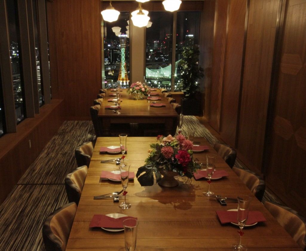 Enjoy a luxurious moment at Kobe's finest location.