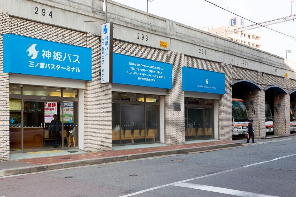 Shinki Bus Kobe Sannomiya bus terminal