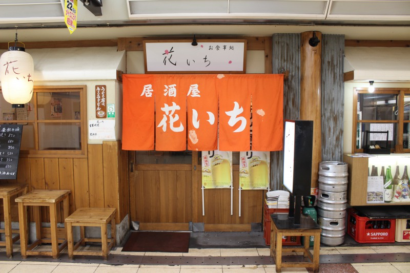Look for the Japanese-style orange noren curtain.