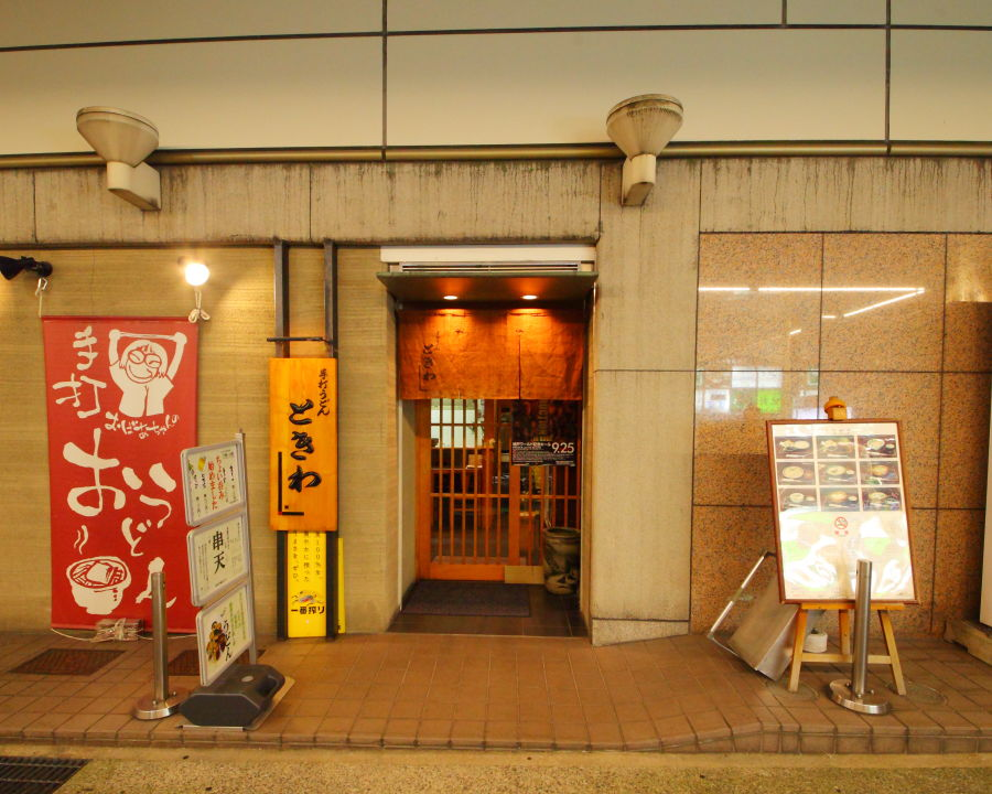 Tokiwa is easily accessible since it's located near Sannomiya station.