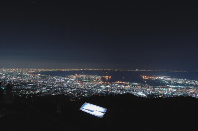 Nightview from Kikuseidai Observation Platform