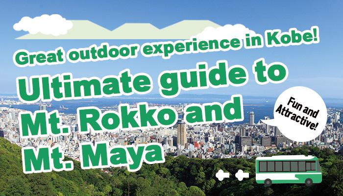rokko-maya_EN_title